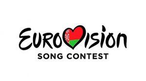 """За право представить Беларусь на """"Евровидении-2020"""" будут бороться 49 конкурсантов"""
