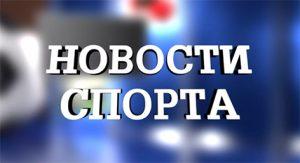 Белорусские спортсмены в 2019 году завоевали 843 медали на крупных международных турнирах