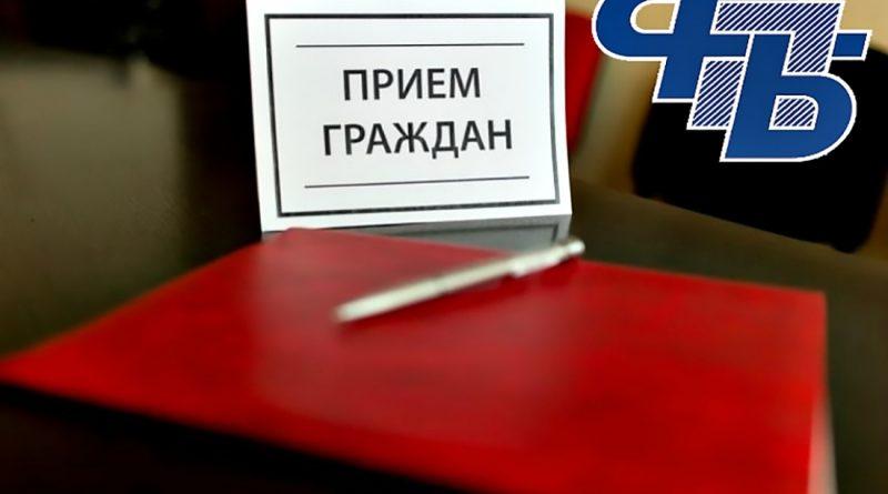 30 января состоится профсоюзный прием граждан правовым инспектором труда