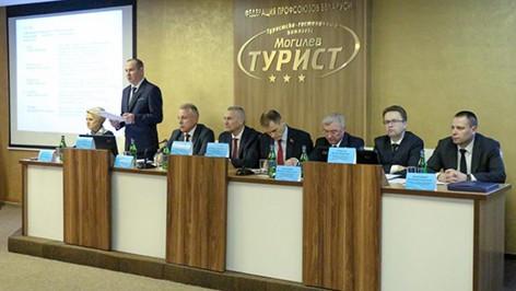 Отчетно-выборная конференция областного объединения профсоюзов прошла в Могилеве