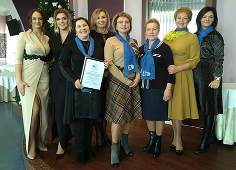 Первичная организация ОО «Белорусский союз женщин» ДШИ г. Быхова признана победителем смотра-конкурса гражданско-патриотических проектов