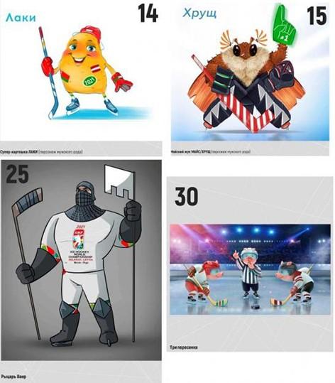 Стартовало голосование за лучшую идею талисмана ЧМ-2021 по хоккею