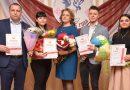 В «СШ №2 г. Быхова» состоялся районный конкурс профессионального мастерства «Учитель года — 2020″