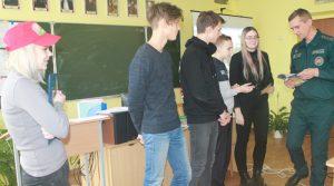 """В ГУО """"Средняя школа №1 г. Быхова"""" прошла акция «Безопасность - в каждый дом!»"""