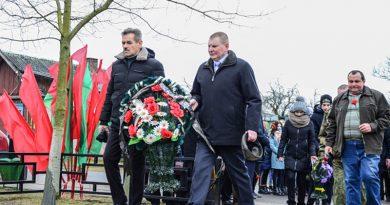 В Быхове почтили память воинов-интернационалистов
