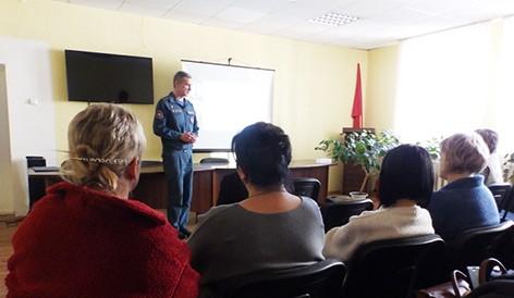 Спасатели Быховщины встретились с трудовым коллективом учреждения «Быховский районный центр социального обслуживания населения»