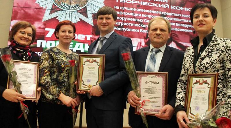 Коллектив «МП» в числе победителей конкурса на лучшее освещение в СМИ темы развития Вооруженных Сил