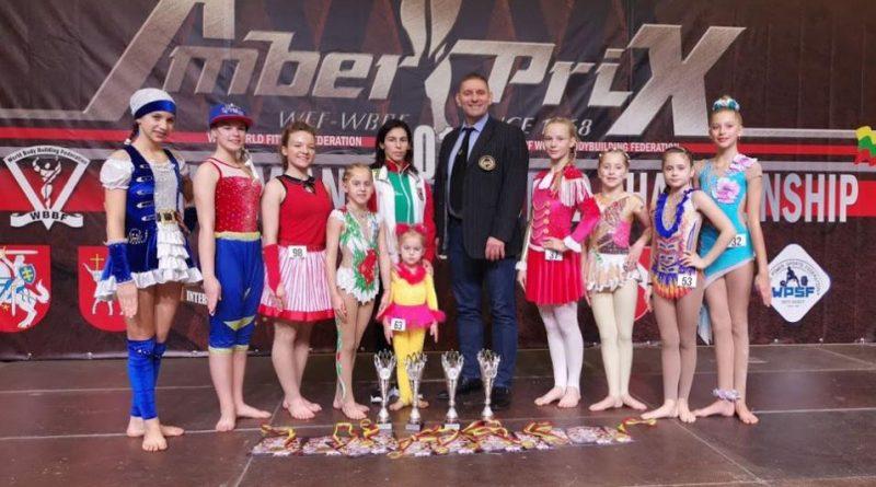 Бобруйчанки победили на чемпионате мира по детскому спортивному фитнесу