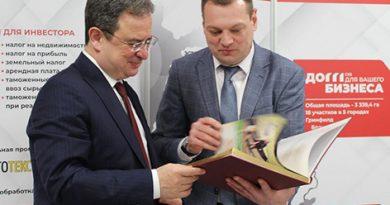 Турция заинтересована в создании СП для выхода на рынки третьих стран – посол Турецкой Республики
