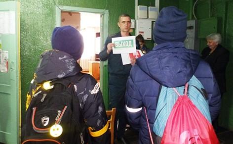 На Быховщине проходит республиканская акция «День безопасности. Внимание всем!»
