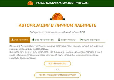 Кредитная история - онлайн