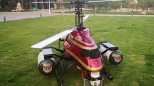 В Китае разработали пожарный дрон
