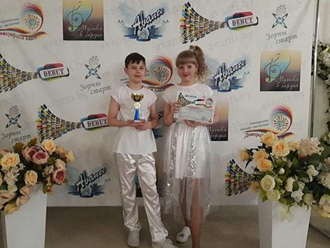 Юные быховчане продолжают прославлять наш район и радовать своими талантами
