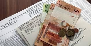 Сезонную дифференциацию для отопительных тарифных групп впервые применят в этом году в Беларуси