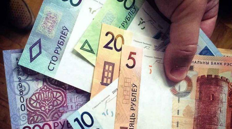 Обновленные банкноты Br20 и Br50 будут введены в обращение с 23 марта