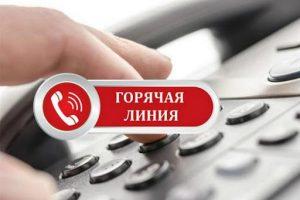 КГК Могилевской области 27 марта проведет «горячую линию»