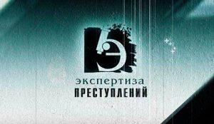 О раскрытии убийства в Быховском районе смотрите в прокте ЧП.BY «Экспертиза преступлений»