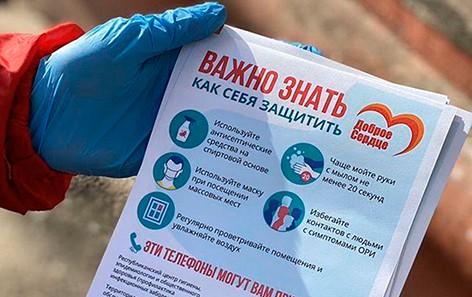 Более 20 тыс. листовок «Важно знать» распространили волонтеры БРСМ