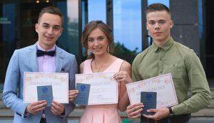 В Могилевской области аттестаты получат около 5,5 тыс. одиннадцатиклассников