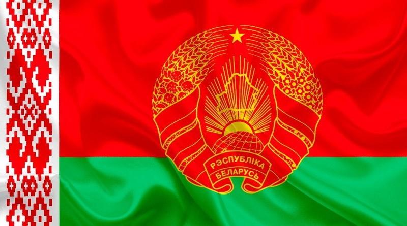 Руководство района поздравляет быховчан с Днем Государственного герба и Государственного флага