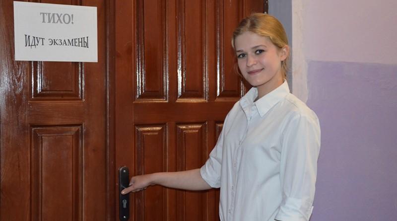 Наталья МАЛАШЕНКО рассказала «МП» об основных моментах и нюансах, связанных с завершением школьного года