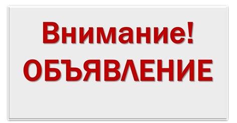 20 мая состоится совместное заседание президиума Быховского районного Совета депутатов и Быховского райисполкома
