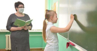 Как заботятся о здоровье участников образовательного процесса в средней школе №1