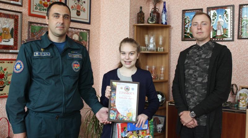 Дарья Ковалева стала победительницей XXII Республиканского смотра-конкурса детского творчества «Спасатели глазами детей»