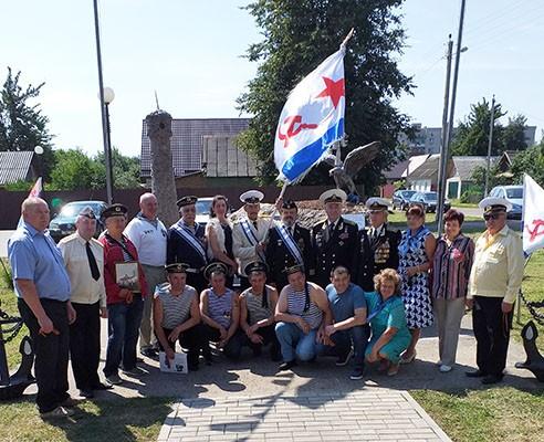 В Быхове  отметили День военно-морского флота