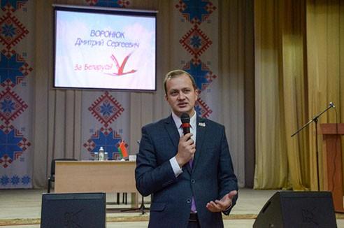 Первый секретарь ЦК ОО «БРСМ» Дмитрий Воронюк встретился с жителями Быховского района