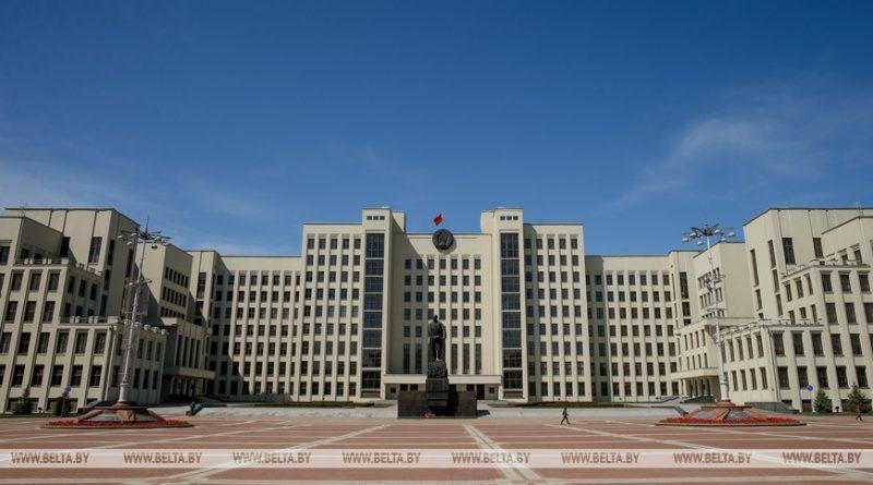 Правительство Беларуси сложило полномочия перед вновь избранным Президентом