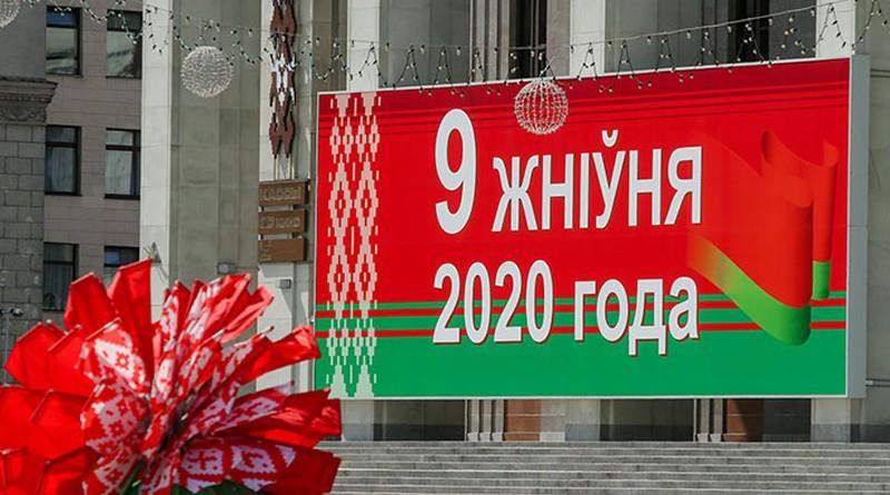 9 августа - основной день голосования на выборах Президента Беларуси