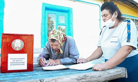 На Следюковском участке для голосования №28 50 человек изъявили желание проголосовать на дому