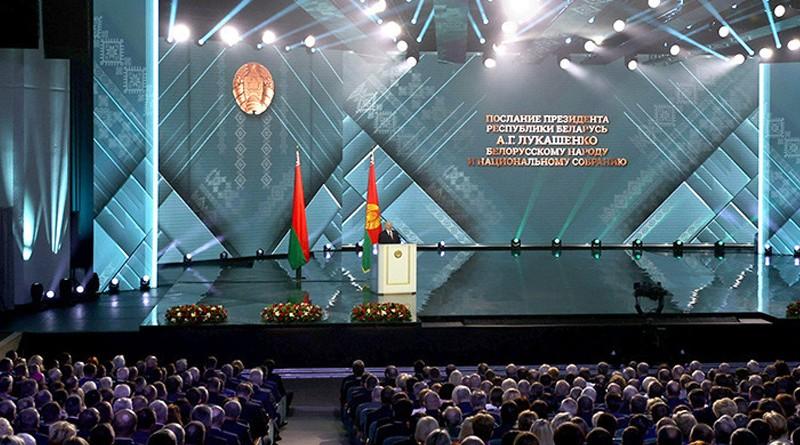 Послание Александра Лукашенко белорусскому народу и Национальному собранию (ОБНОВЛЯЕТСЯ)