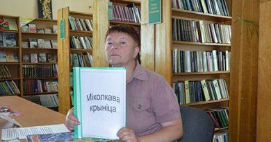 Журналист «МП» посетила родник «Міколкава крыніца»