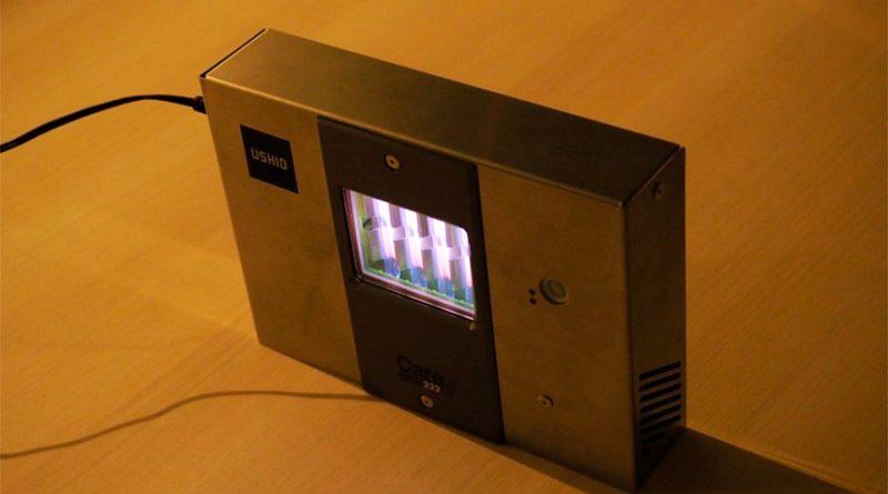 Японская компания выпустила УФ-лампу, которая убивает коронавирус безопасно для человека