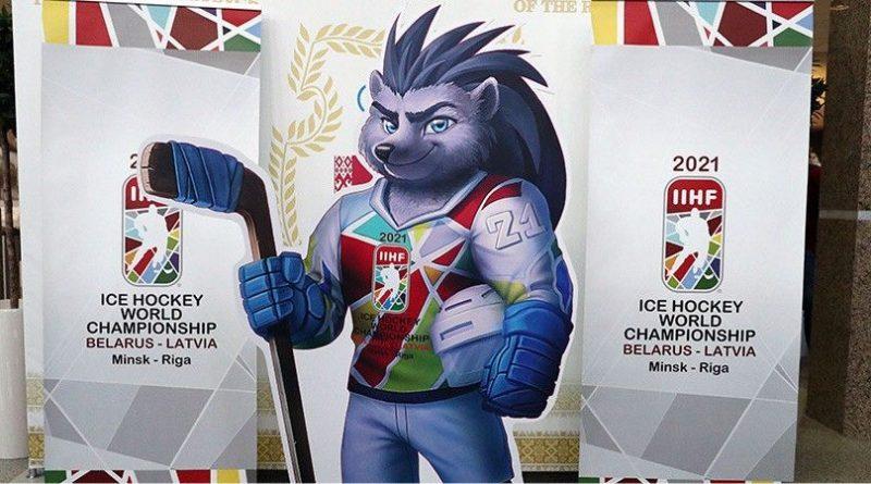 В Беларуси перенесены сроки безвизового въезда для гостей и участников ЧМ по хоккею 2021 года