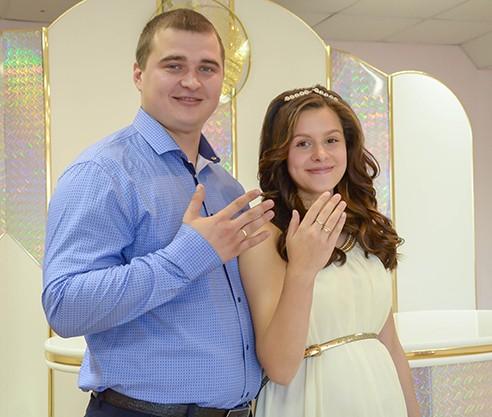 Отдел загс Быховского райисполкома зарегистрировал 100-ю пару молодоженов
