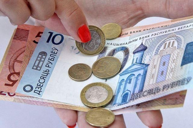 МНС напоминает физическим лицам оплатить  имущественные налоги до 16 ноября