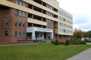 Могилевская областная больница стала клинической