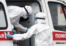 Татьяна Санина: эпидемиологическая ситуация диктует свои условия
