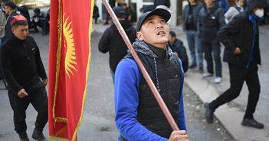 Количество кандидатов на пост президента Кыргызстана сократилось до 20