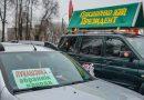 Патриотический автопробег «За единую Беларусь!» Могилев – Быхов — Лудчицы провели профсоюзы Могилевской области (фото)