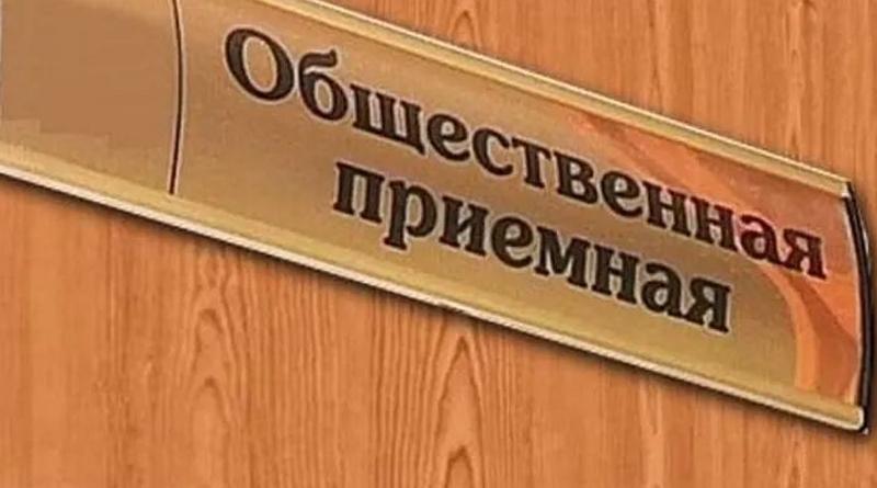 В Быховском районе работает общественная приемная пообсуждению актуальных вопросов развития страны ирегиона