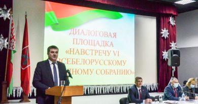 В Быхове состоялась диалоговая площадка «Навстречу VI Всебелорусскому народному собранию» (фотоотчет)