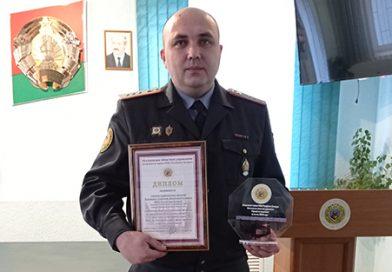 Строевое подразделение милиции Быховского отделения Департамента охраны стало лучшим в областном соревновании