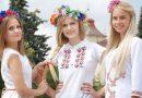 Молодежь Могилевщины приглашают принять участие в фотоконкурсе «Сэлфі&фота з вышыванкай»