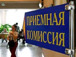 В Беларуси прием документов в вузы начнется 20 июля