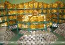 Золотовалютные резервы Беларуси за май выросли на 6,7% до $7,8 млрд