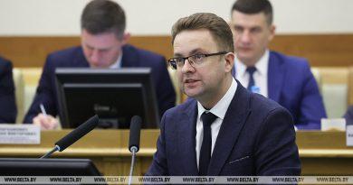 На VIII Форуме регионов Могилевская область планирует заключить контракты на $132 млн